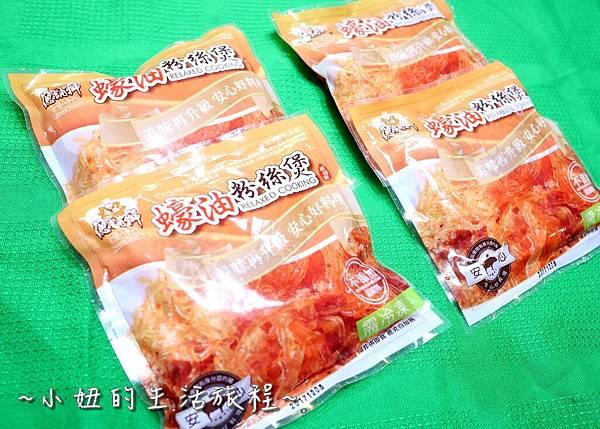 08 總鋪獅 御品饌 年菜 宅配 網購.JPG
