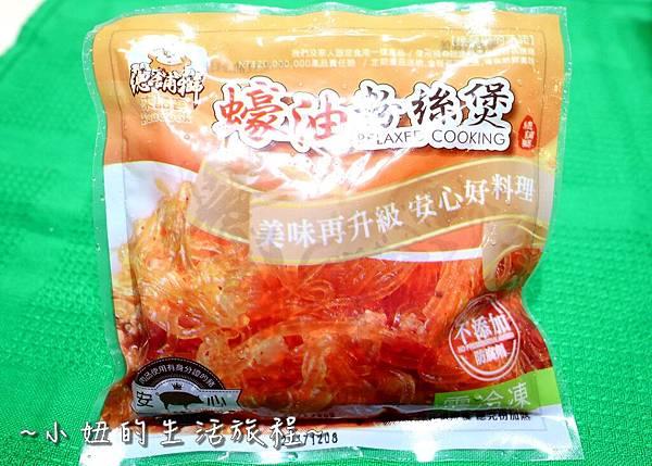 09 總鋪獅 御品饌 年菜 宅配 網購.JPG