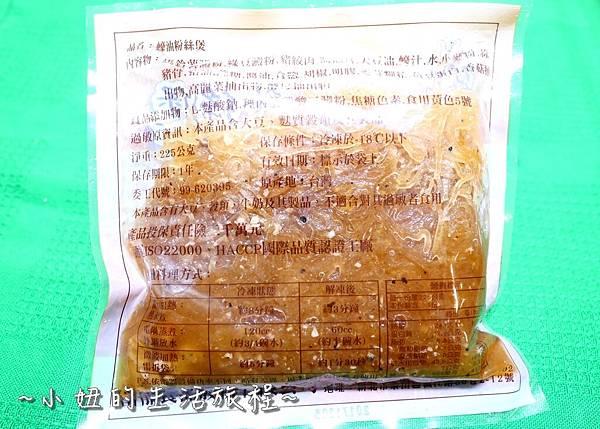 10 總鋪獅 御品饌 年菜 宅配 網購.JPG