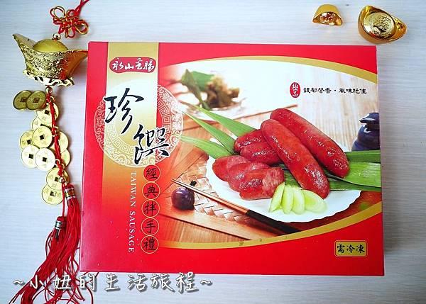 18 永山香腸 香腸宅配 伴手禮推薦.JPG