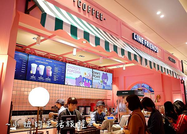 26 LINE FRIENDS CAFE   line咖啡  line cafe.JPG