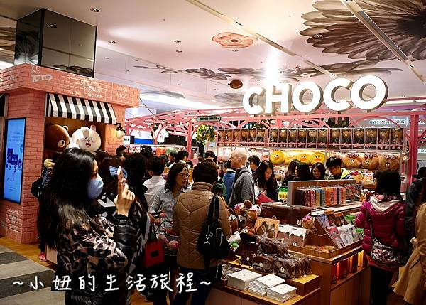 28 LINE FRIENDS CAFE   line咖啡  line cafe.JPG