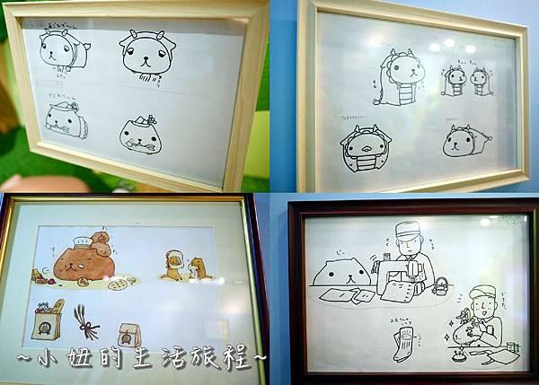01 華山免費展覽  水豚君的奇幻童話.jpg