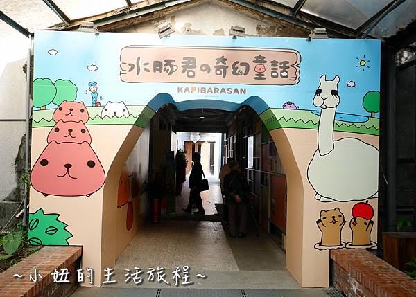 05 華山免費展覽  水豚君的奇幻童話.JPG