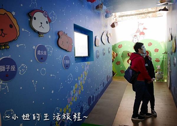 08 華山免費展覽  水豚君的奇幻童話.JPG
