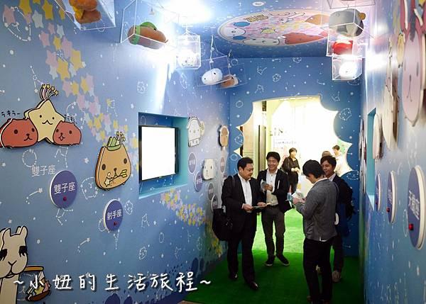 11 華山免費展覽  水豚君的奇幻童話.JPG