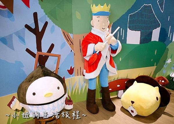 15 華山免費展覽  水豚君的奇幻童話.JPG