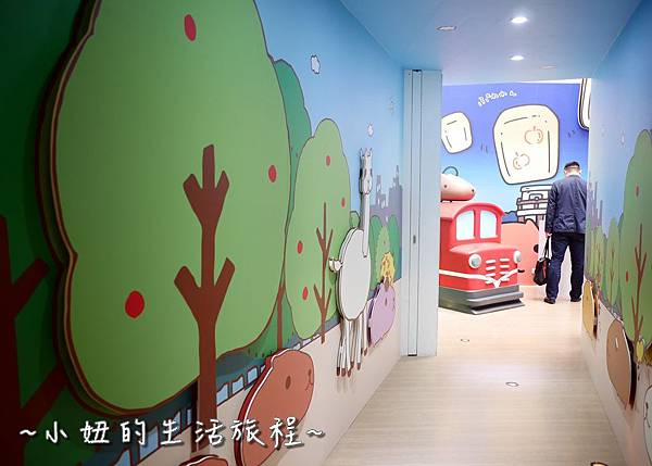 21 華山免費展覽  水豚君的奇幻童話.JPG