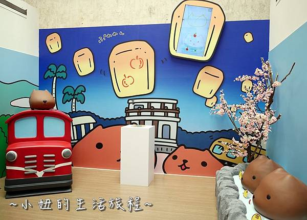 25 華山免費展覽  水豚君的奇幻童話.JPG