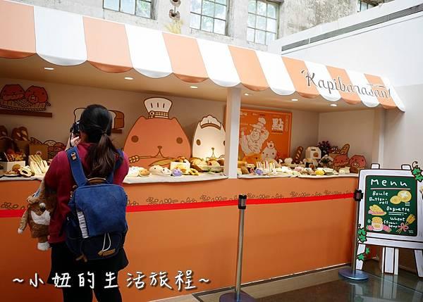 27 華山免費展覽  水豚君的奇幻童話.JPG
