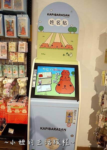 31 華山免費展覽  水豚君的奇幻童話.JPG