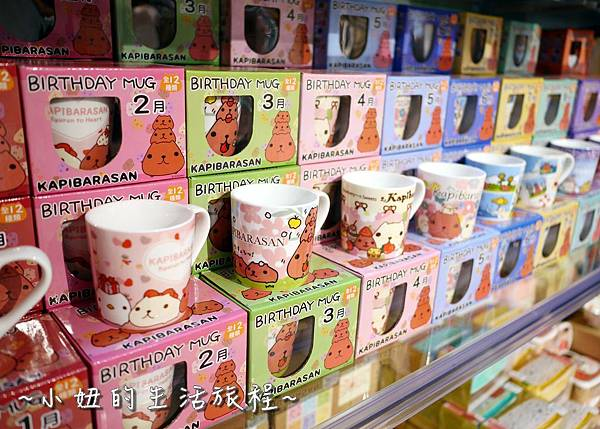 33 華山免費展覽  水豚君的奇幻童話.JPG