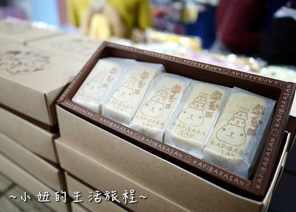 38 華山免費展覽  水豚君的奇幻童話.JPG