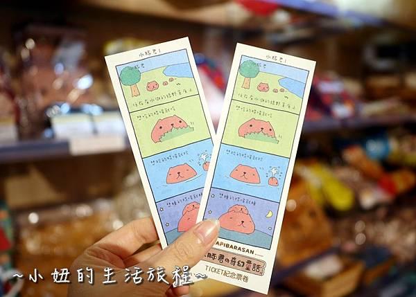 39 華山免費展覽  水豚君的奇幻童話.JPG