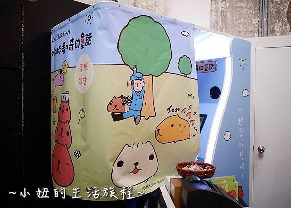 41 華山免費展覽  水豚君的奇幻童話.JPG