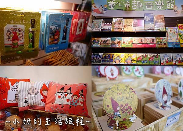 04 小紅帽特展-火車糖果屋之旅.jpg