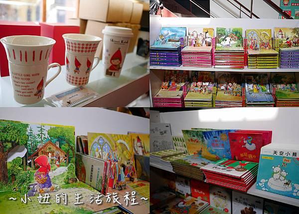 05 小紅帽特展-火車糖果屋之旅.jpg