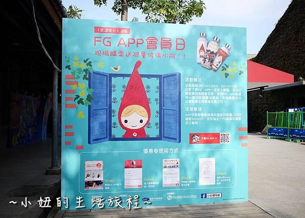 06 小紅帽特展-火車糖果屋之旅.JPG