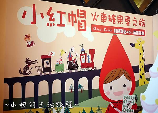 09 小紅帽特展-火車糖果屋之旅.JPG