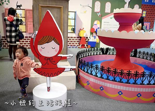 19 小紅帽特展-火車糖果屋之旅.JPG