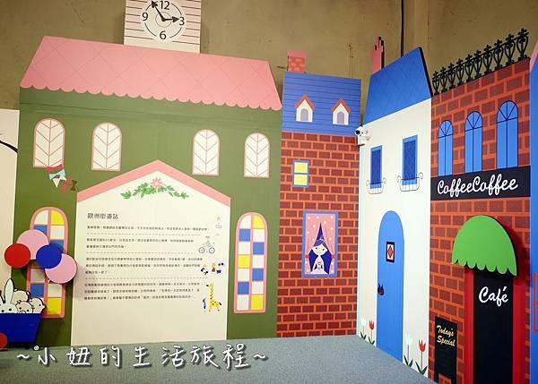21 小紅帽特展-火車糖果屋之旅.JPG
