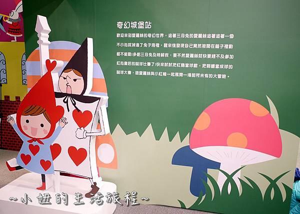 32 小紅帽特展-火車糖果屋之旅.JPG