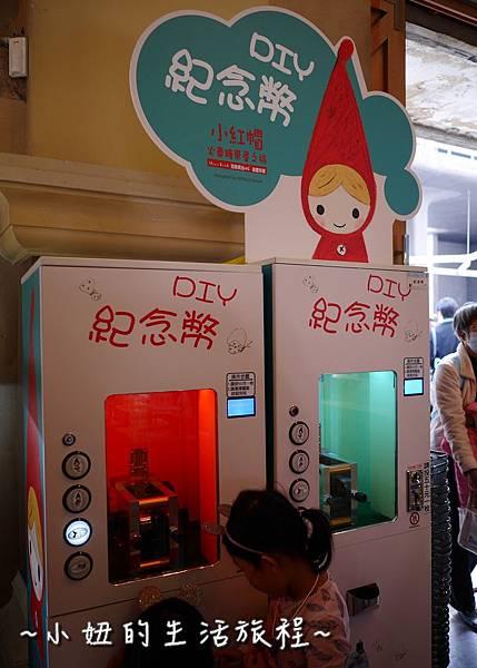 50 小紅帽特展-火車糖果屋之旅.JPG