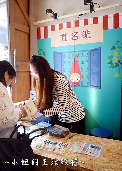 52 小紅帽特展-火車糖果屋之旅.JPG