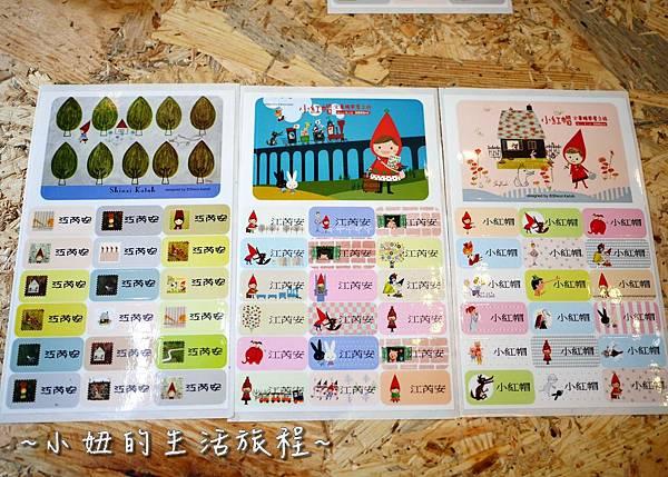 53 小紅帽特展-火車糖果屋之旅.JPG