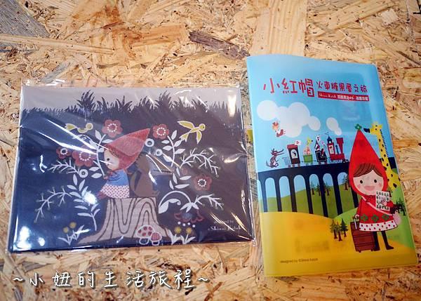 54 小紅帽特展-火車糖果屋之旅.JPG