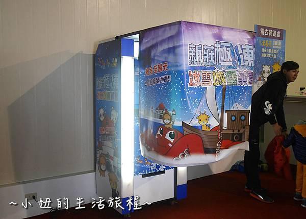 59 新莊 極凍冰雪城堡樂園 新莊冰宮 冰雪城堡.JPG