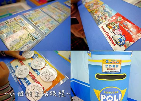 08 波力歡樂世界 2016 波力展覽 圓山花博.jpg