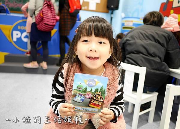 43 波力歡樂世界 2016 波力展覽 圓山花博.JPG