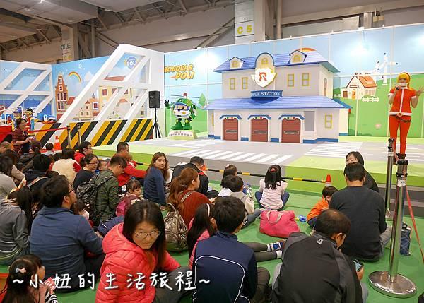 62 波力歡樂世界 2016 波力展覽 圓山花博.JPG