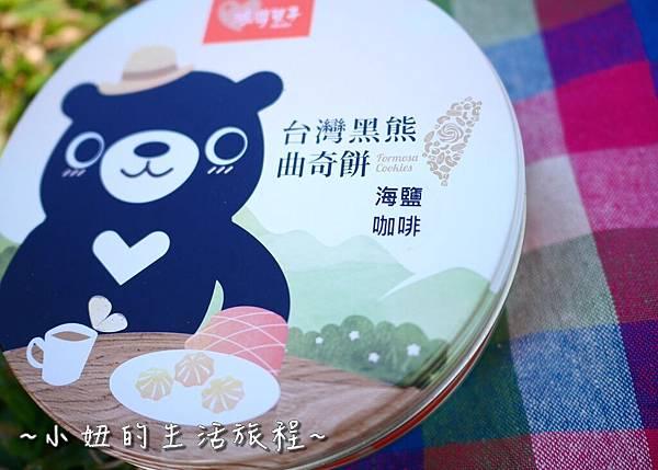 04 台灣黑熊曲奇餅乾 鴻鼎菓子 年節禮盒.JPG