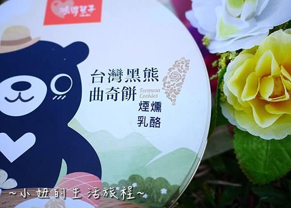 07 台灣黑熊曲奇餅乾 鴻鼎菓子 年節禮盒.JPG