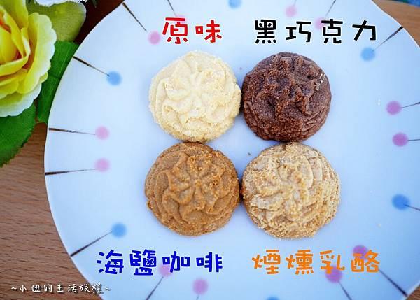 14 台灣黑熊曲奇餅乾 鴻鼎菓子 年節禮盒.JPG