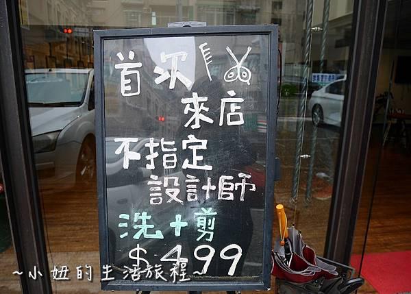 09 捷hair salon-旗艦店 蘆洲髮廊 .JPG