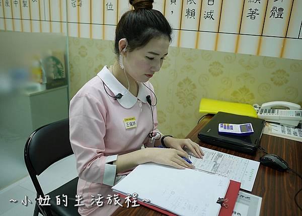 13 三重 麗水堂 埋線 中醫減重.JPG