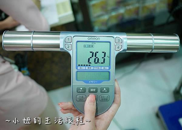 23 三重 麗水堂 埋線 中醫減重.JPG