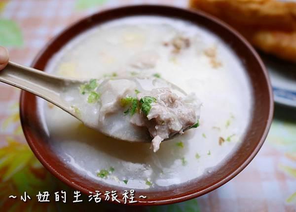 09金門美食推薦 金門廣東粥  永春廣東粥 模範街美食.jpg
