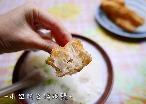 13金門美食推薦 金門廣東粥  永春廣東粥 模範街美食.jpg