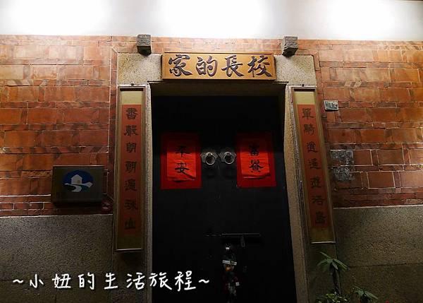 02金門特色民宿 金門民宿推薦 校長的家民宿.jpg