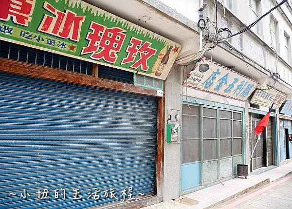 101金門景點 軍中樂園 陽翟大街.jpg