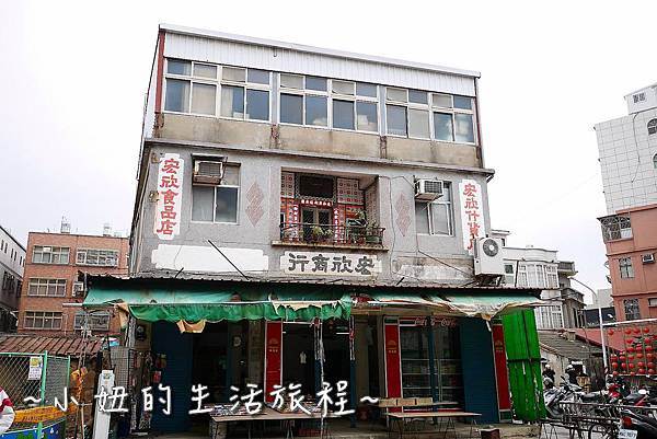 04金門模範街.jpg