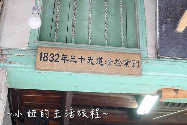 07金門模範街.jpg