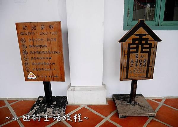 06金門碧山彩繪村 金門彩繪村.jpg
