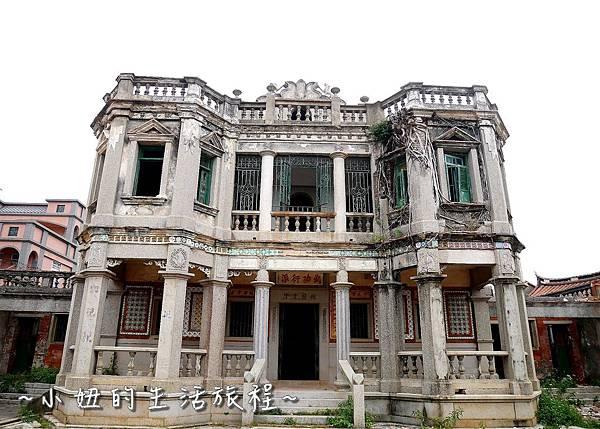 03陳清吉洋樓 軍中樂園 金門景點.jpg