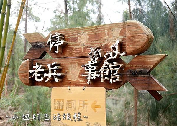 14金門植物園 金門親子景點  金門景點.jpg