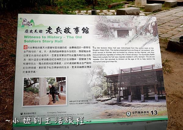 16金門植物園 金門親子景點  金門景點.jpg